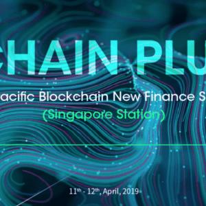 chainplus 2019