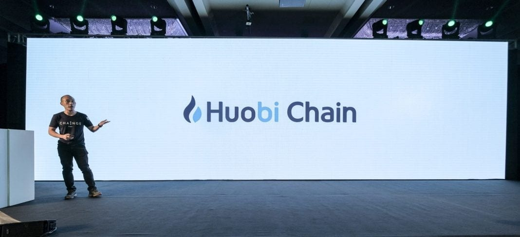 3 Reasons Why Huobi Is Dominating The World