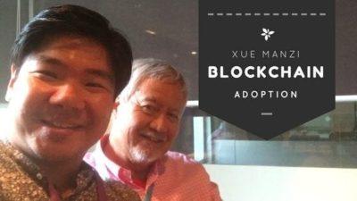 Blockchain AdoptionIn Vietnam HUBERY 2