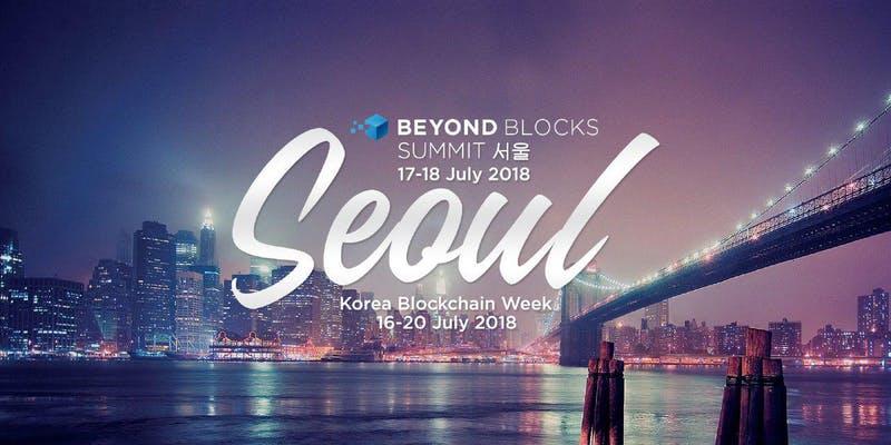 [Event Pre-Read] Beyond Blocks Summit (Seoul, 17-18 July)