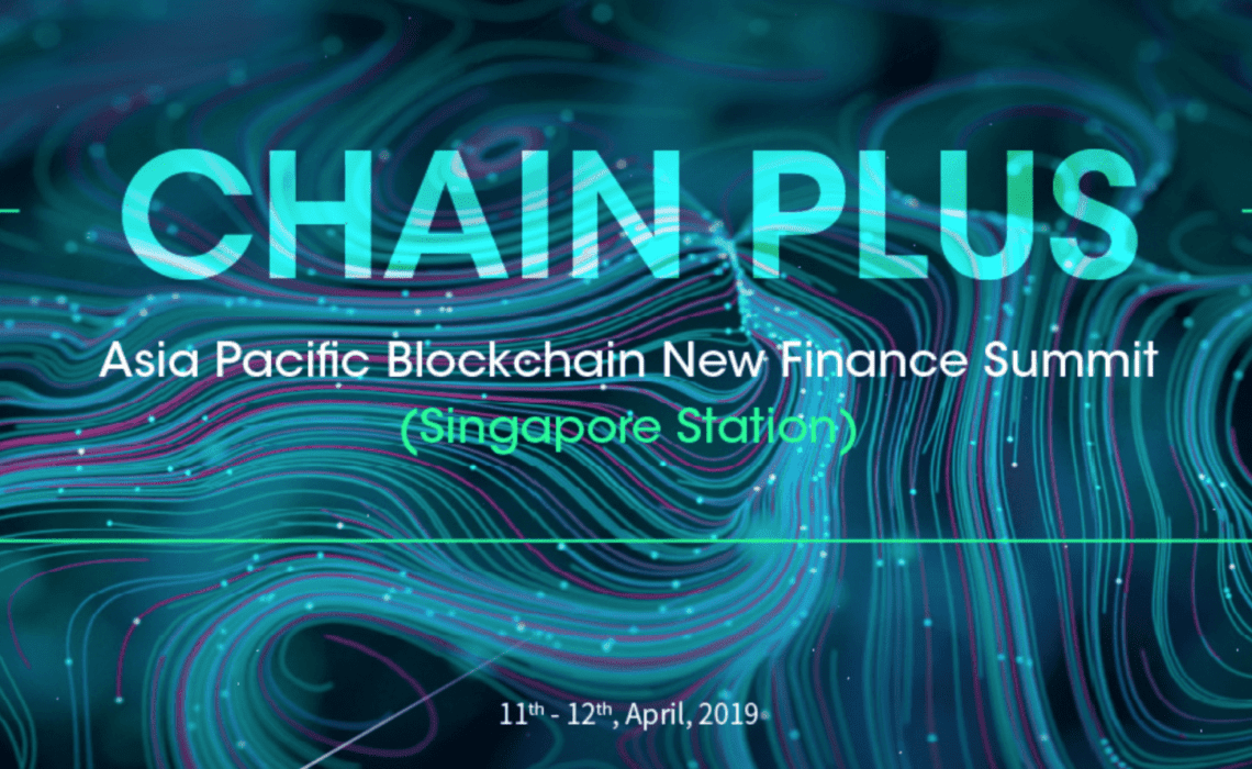 [Upcoming Summit] Why You Should Not Miss Chain Plus
